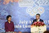 北京代表团申冬奥庆功会 国务院副总理出席(图)