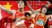北京时间2012年8月7日,伦敦奥运会男子110栏预赛,刘翔将正式亮相。飞人刘翔,是中国的骄傲,一次...