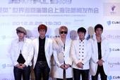 搜狐娱乐讯(文/Lily 图/王行方)12月27日下午,韩国超人气实力派偶像组合Beast第二次来到...