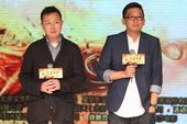 《大闹天宫》亮相上海 宣布定档圣诞贺岁