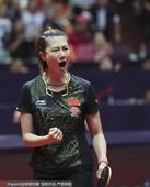 高清图:中国乒乓球公开赛 丁宁刘诗雯轻松过关