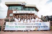 7月初,2015届韩国小姐们应邀慰劳了韩国陆军第12师部队,新一届的韩国小姐们为韩军士兵表演了精彩...