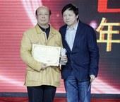 2011《综艺》年度人物揭晓 电视行业分外耀眼