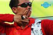 高清图:中国射箭男团拉弓就绪 剑指奖牌差一步