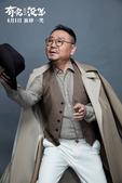 搜狐娱乐讯 近日,即将于4月1日愚人节上映的喜剧电影《有完没完》发布了一组与众不同的父子主题大片...