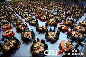 广州为农民工举办千人饺子宴