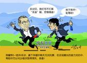 """漫画:中韩围棋""""接力赛"""" 陈耀烨令朴永训羞愧"""