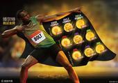 图表:牙买加闪电飞人神话 看博尔特奥运9金史