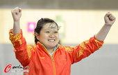高清图:女子10米气手枪决赛 郭文珺卫冕夺金牌