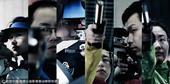 高清图:老枪遭遇新规则 中国射击队拍训练写真