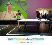 前方图:直击里约 运动员用壁球拍体验打乒乓球