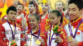 策划图:收官之战完美落幕 回顾中国体操伦敦行