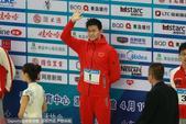 高清:全国游泳冠军赛孙杨400自夺冠 微笑领奖