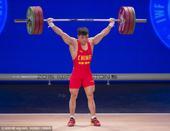 高清图:举重世锦赛男子62公斤级谌利军出战