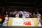 新《水浒》安徽卫视开营 刘春望其能创收视奇迹