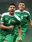 高清:伊拉克1-2沙特阿拉伯 阿卜杜勒破门庆祝
