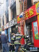 湖北襄阳大火已致11人遇难