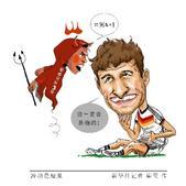 漫画话德国VS葡萄牙:穆勒入三球 勒夫胸有成竹
