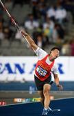 高清:仁川亚运会标枪决赛 中国赵庆刚获得冠军