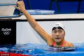 高清图:女子200米混合泳决赛 叶诗文拼尽全力