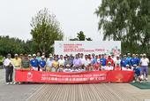 海南公开赛北京站收杆 徒步打球冠军成色足(图)