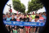 2017年5月13-14日,中国人寿·2017要跑·24小时城市接力赛在古都西安正式鸣枪开赛,西安当...