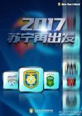 北京时间12月13日下午,2017赛季亚冠联赛小组赛抽签仪式在马来西亚举行。中超方面,广州恒大抽得好...