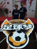 高清图:2014足球梦广州海选 足球名宿到场助阵