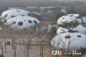 """高清:山东日照景区海滩现雷人""""UFO""""建筑群"""