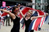 伦敦奥运会即将结束,场内选手激烈争夺,争金夺银,而场外的美女同样是一道亮丽的风景线。搜狐体育为您带来...