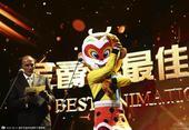 搜狐娱乐讯 第18届上海电影节金爵奖颁奖典礼今晚(6月21日)举行。《海洋之歌》不负众望,获得最...
