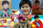 策划图:泳坛冠军叶诗文玉照 小时候很萌很可爱