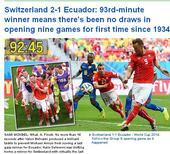 全球媒体:世界杯80年纪录打破 德甲造最强双星
