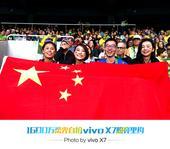 前方图:直击女足比赛现场 中国球迷举国旗助威