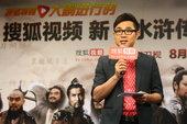 新《水浒》搜狐视频8月巨献 四大奇招玩转名著