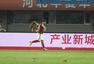 高清:华夏2-1富力 阿洛伊西奥建功踹角旗庆祝