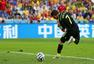 进球回放:比利亚脚跟破门 西班牙半场先下一城