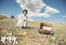 《驴得水》延期放映一个月 已收获1.72亿票房