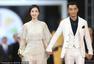 第四届北京电影节开幕红毯 王丽坤郑恺携手亮相