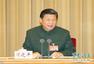 习近平出席中央军委改革工作会议