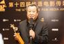 《毒战》夺传媒大奖最佳电影 杜琪峰获最佳导演