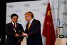 国际奥委会与举办城市北京签约(图)