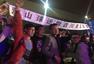 组图:四川球迷庆祝球队夺冠 手举标语忘情欢呼