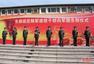 东部战区陆军正团职以上退役干部向军旗告别