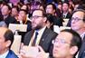2017亚洲教育论坛开幕