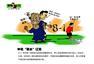 """中超漫画:卡佩罗还是赢不了 恒大""""终于""""输球"""