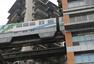 重庆轻轨穿居民楼而过 如科幻大片