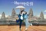《一场爱情》海报 张静初黄海波演绎柬囧之恋