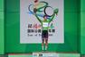 组图:环福州第三赛段 赵京彪夺冠冲线挥拳庆祝