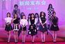 韩国女团T-ara明年启动巡演 谢安琪助阵签约会